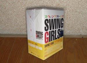 スウィング・ガールズ -SWING GIRLS-