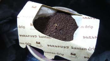 信州珈琲 電動ミル付き 挽きたてコーヒーのセット。
