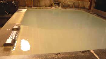 北斗の寝湯