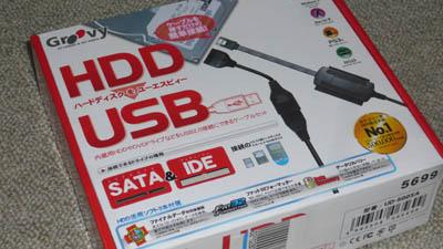 タイムリー UD500SA