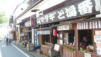 西の河原通りで立ち寄った串焼きのお店。