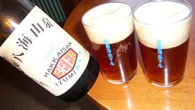 八海山泉ビール アルト