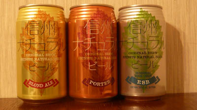 信州ナチュラルビール