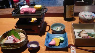 磐梯熱海 八景園 夕食
