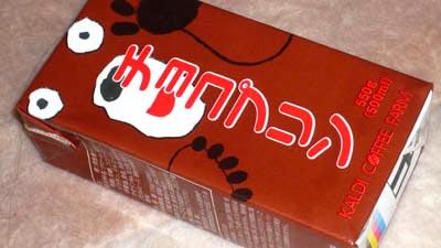 カルディ オリジナル チョコプリン
