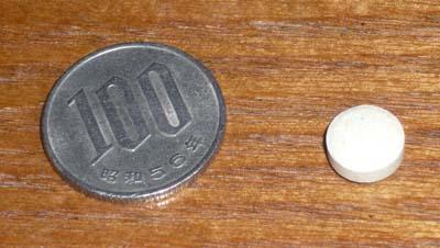 ディアナチュラ 29 アミノ マルチビタミン&ミネラル