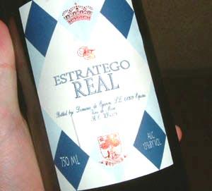 新世界ワイン スペインの赤