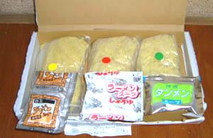 常陸麺づくり本舗なかはしのラーメン