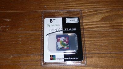 激安SDカード