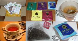 プレミアム紅茶