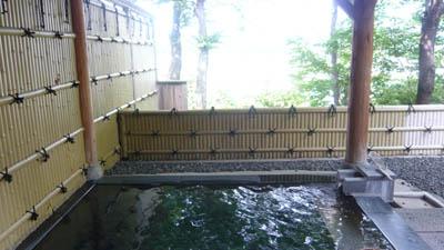 磐梯熱海 八景園 露天風呂