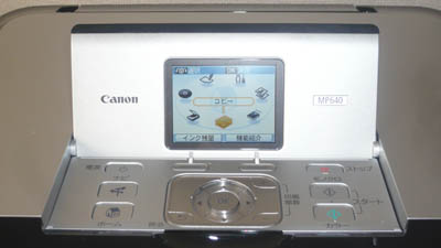 CANON PIXUS MP640