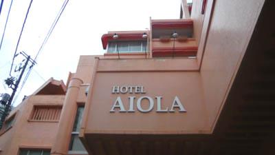 HOTEL AIOLA