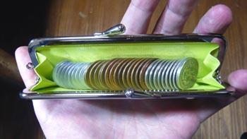 使って納得の横長小銭入れ「コインセレクト」