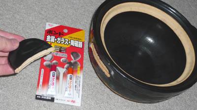 強力ボンド エポキシ樹脂系接着剤(コニシ)クイック5。