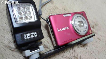 デジカメ用LEDライト VL-90
