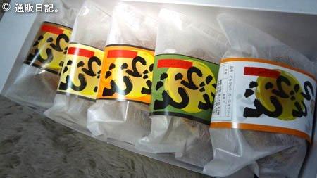 初回限定 送料無料の1000円セット