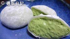 抹茶生大福(完全に解凍)