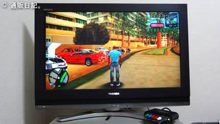 PSPのゲーム画面を家庭用テレビ(レグザ)に出力してみた