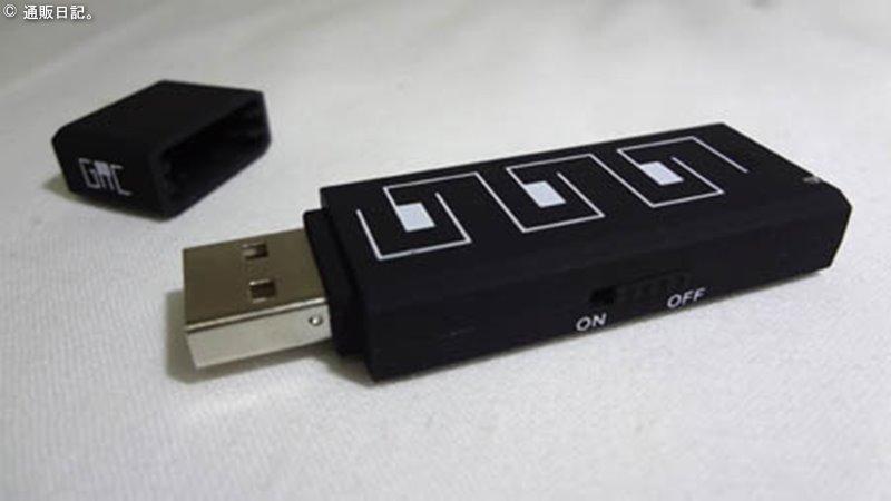 USBメモリ型ボイスレコーダー IC-U01