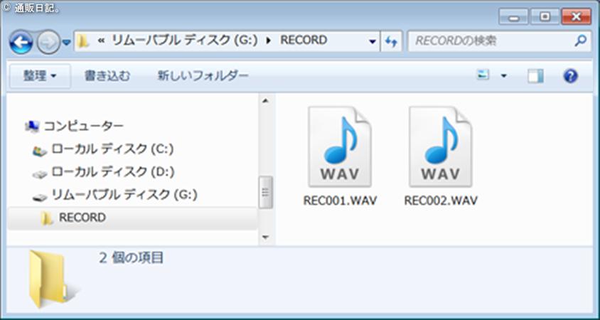 IC-U01 wave形式のファイルが生成されます