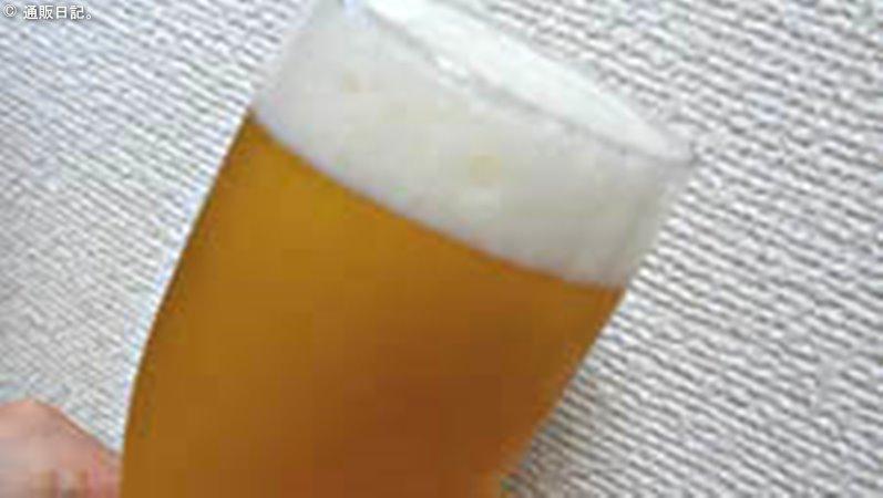 アサヒ 株主限定ビール