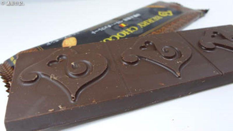 ベリーチョコレート