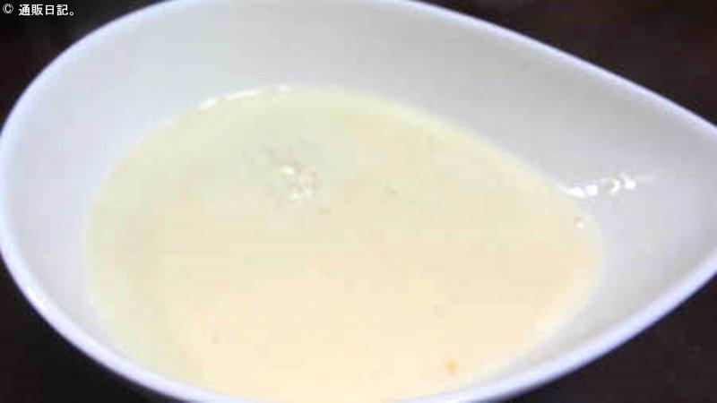 洋食厨房ボナペティ 洋食グルメセットのコーンスープ
