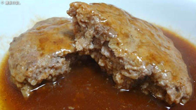 洋食厨房ボナペティ 洋食グルメセットのハンバーグ