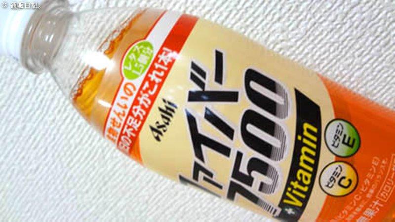 ファイバー7500+ビタミン