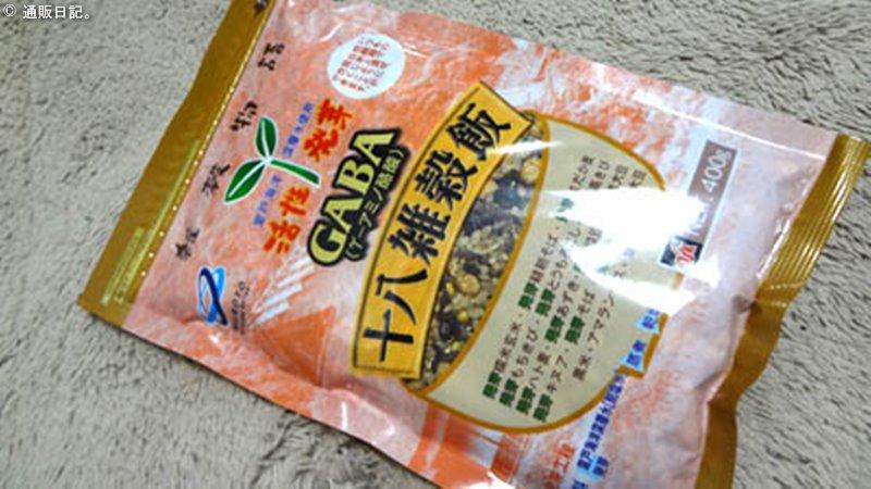 活性発芽GABA(ギャバ)十八種雑穀飯