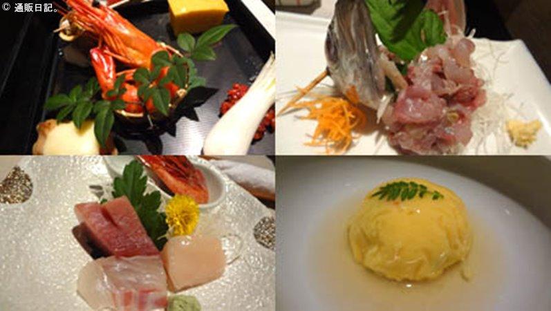 熱海偕楽園 夕食