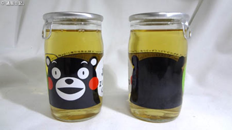 くまモンカップ