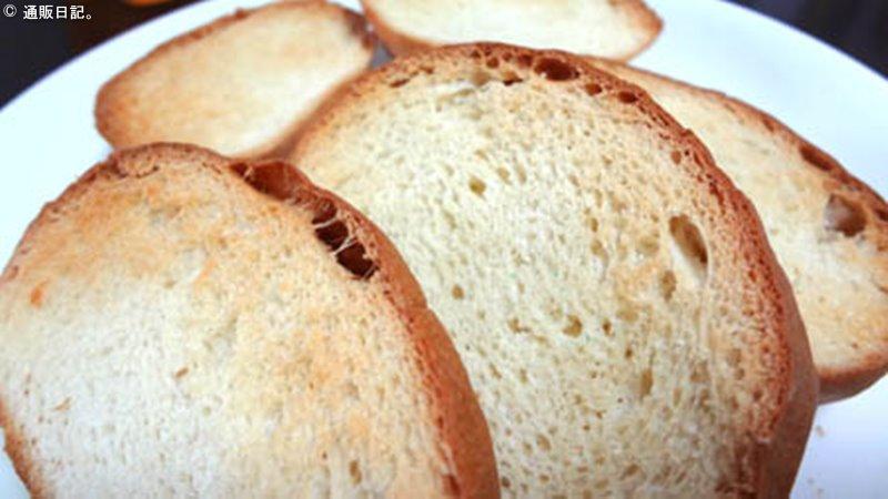 元祖 温泉パン