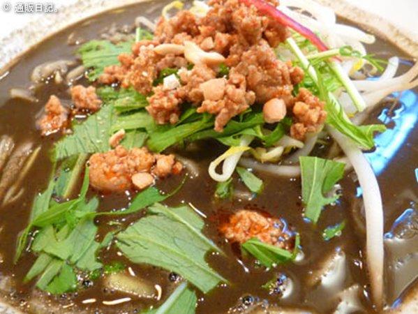 香山味噌の坦々麺(黒)