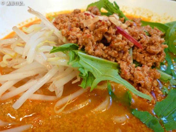 香山味噌の坦々麺(赤)