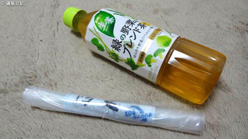 剣山の天然水 スタンドパック