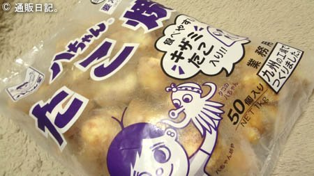 九州生まれの八ちゃんたこ焼き