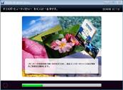 EPSON EP-805A セットアップ