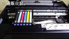 EPSON EP-805A インク交換