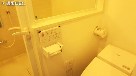 JR九州ホテル宮崎 バス・トイレ