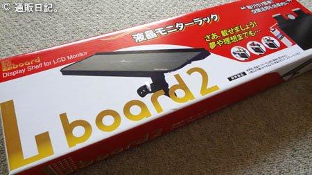 Lboard2