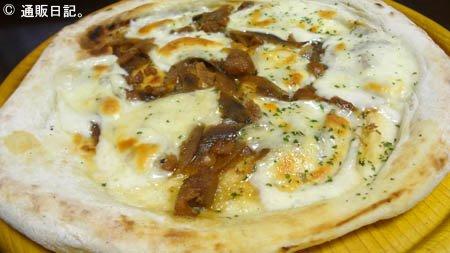 鶏肉と香りごぼうのピザ