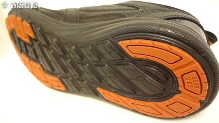 SPALDING SLIM TRAINER