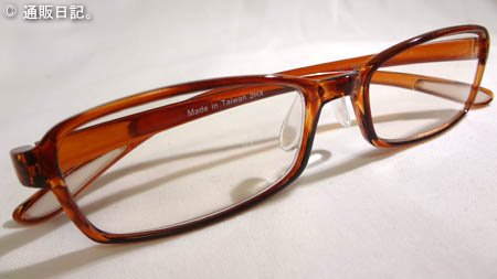 老眼鏡付きPC用メガネ スイートアイ