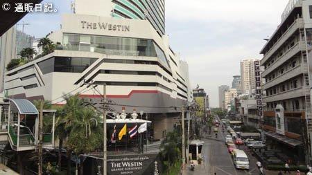 タイ バンコク ウェスティン ホテル スクンビット