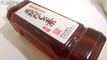 日田醤油 天然だしの素