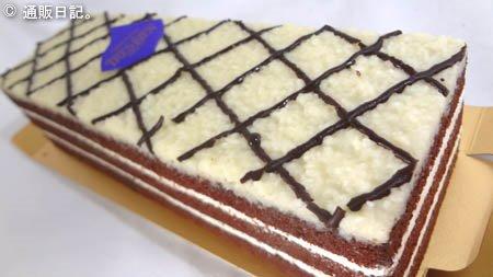 オキコのジャーマンケーキ