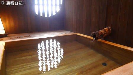伊豆熱川温泉 一柳閣 貸切露天風呂