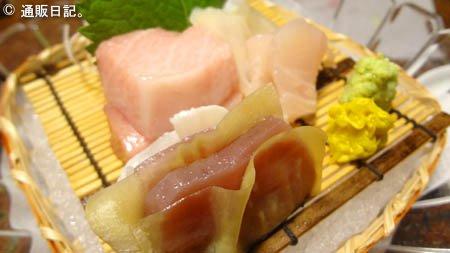 山田屋の夕食 刺身